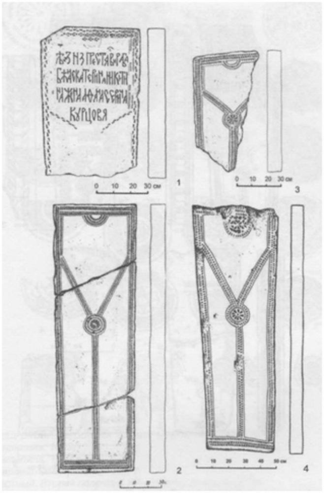 некрополя Троице-Сергиева