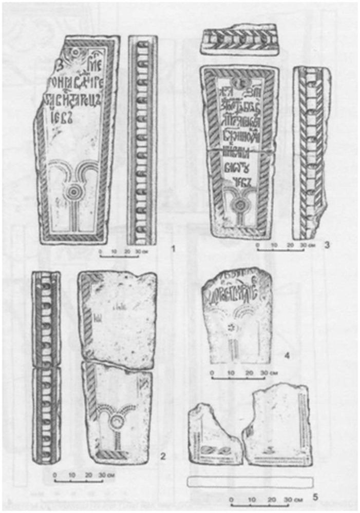 2-4 - плита некрополя