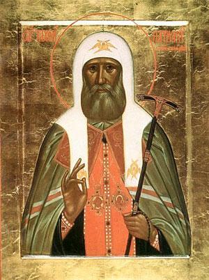 День прославления святителя Тихона, Патриарха Московского и всея Руси (1989)