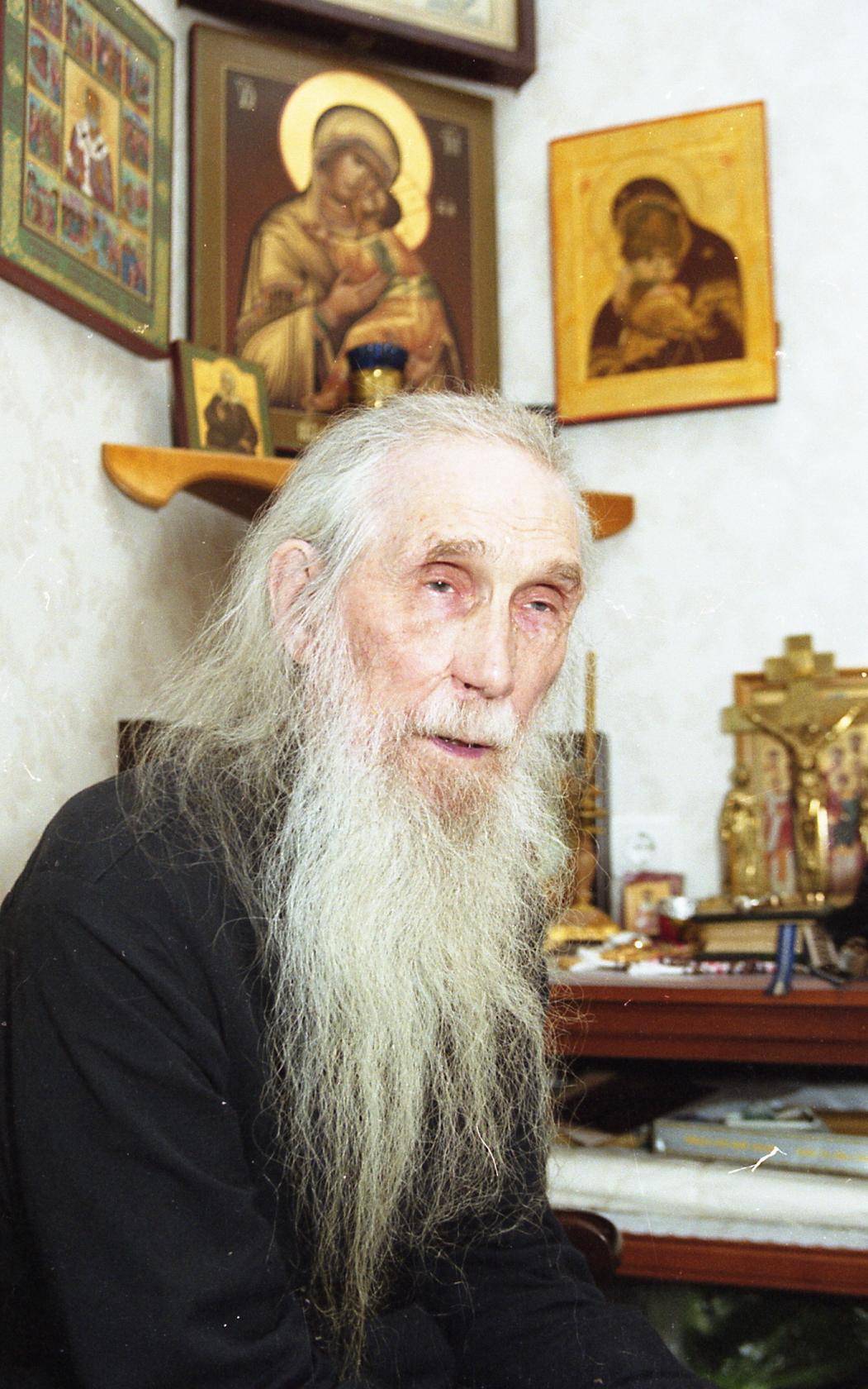 Старец в сергиевом посаде
