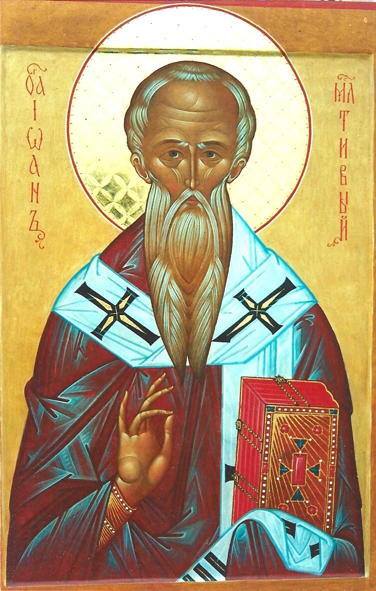 Молитва к иоанну милостивый
